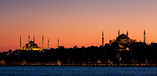 İstanbul Bioenerji Eğitim Semineri 04 Ağustos 2018 Level I / II